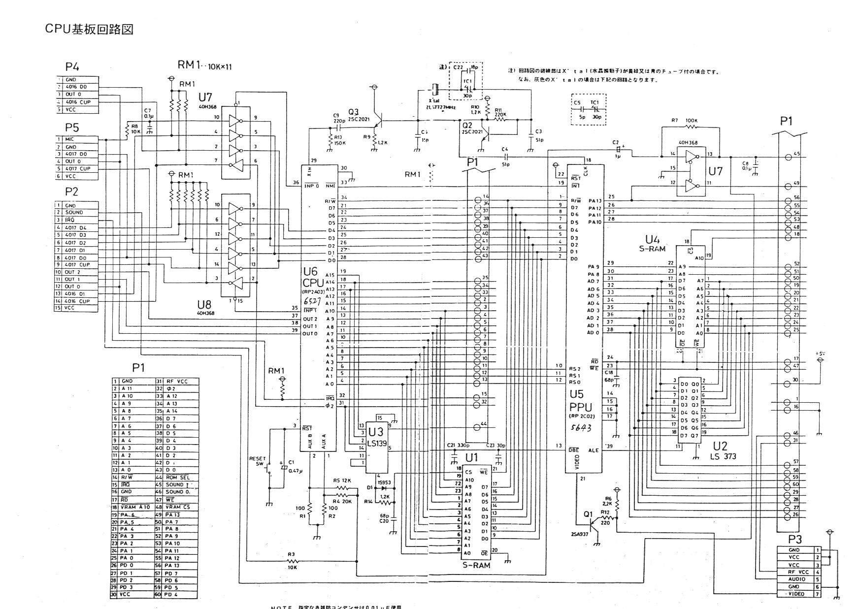 NES+Schaltplan?t=1225039155 anleitungen konsole4us spielekonsolen Basic Electrical Wiring Diagrams at creativeand.co